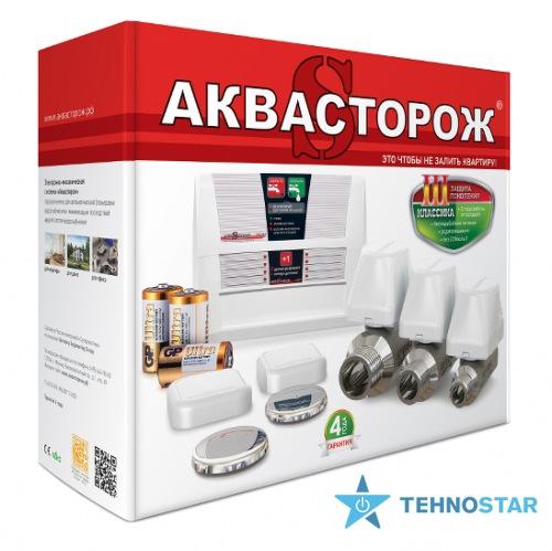 Фото - Защита от протечек воды Aquastorog Классик 2-15 Radio