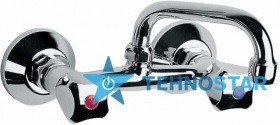 Фото - Смеситель для умывальника Armatura 300-110-00 STANDARD (рукоятка A)