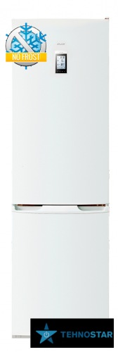 Фото - Холодильник Atlant ХМ-4426-109-ND
