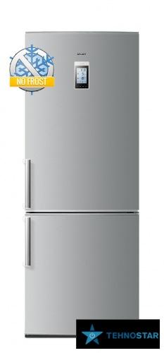 Фото - Холодильник Atlant ХМ-4521-180-ND
