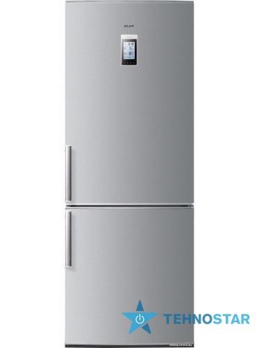 Фото - Холодильник Atlant ХМ 4524-180-ND
