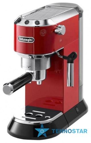 Фото - Эспрессо кофеварка Delonghi EC 680 R