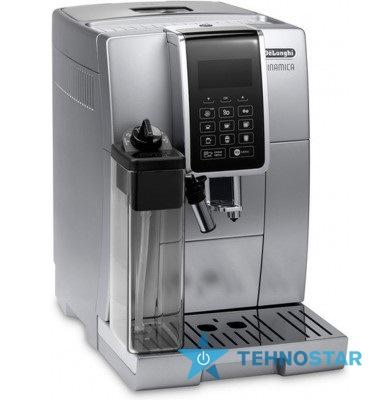 Фото - Эспрессо кофеварка Delonghi ECAM 350.75 SB