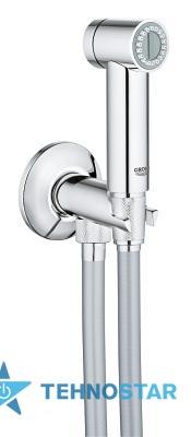 Фото - Гигиенический душ Grohe 26332000 Sena Trigger Spray