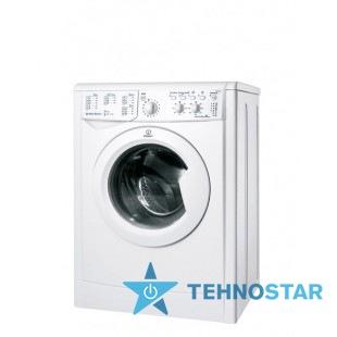 Фото - Стиральная машина Indesit IWSC 50852 C ECO EU