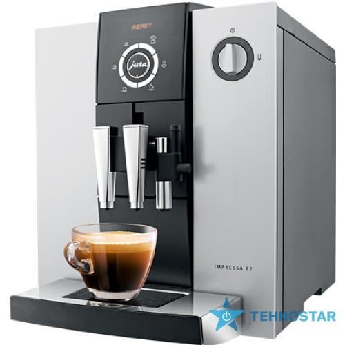 Фото - Эспрессо кофеварка Jura Impressa F7 platinum EU