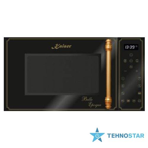 Фото - Микроволновая печь Kaiser M 2500 BE