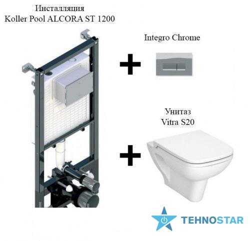 Фото - Инсталяция Koller Pool ALСORA ST 1200 + Унитаз VitrA S 20