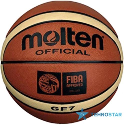 Фото - Мяч для командной игры Molten BGF7