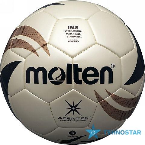 Фото - Мяч для командной игры Molten VG-4000