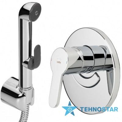 Фото - Гигиенический душ Oras 2987.242050 Акционный набор Oras Aquita Bidette