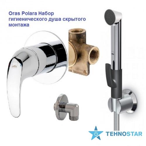 Фото - набор смесителей Oras Polara Optima (1487+1486+272040+261998)