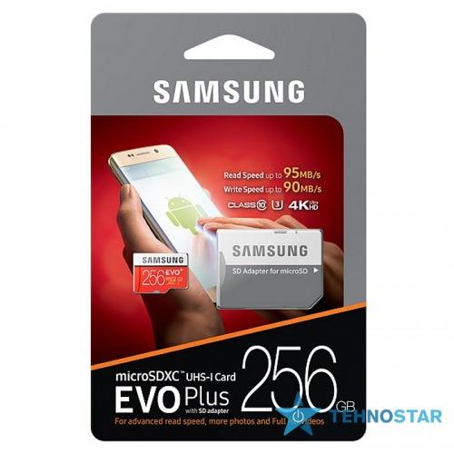 Фото - Флеш накопитель Samsung MICROSDXC 256 GB UHS-I+AD
