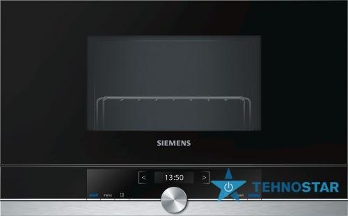 Фото - Микроволновая печь Siemens BE634RGS1