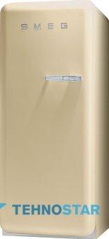 Фото - Холодильник Smeg FAB28LP1