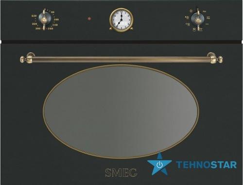 Фото - Микроволновая печь Smeg SF4800MAO
