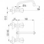 Armatura 300-390-00 STANDARD (рукоятка B)