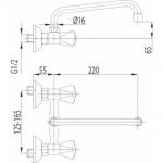 Armatura 300-550-00 STANDARD (рукоятка С)