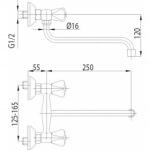 Armatura 300-650-00 STANDARD (рукоятка С)