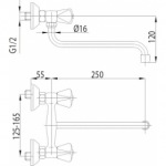 Armatura 300-690-00 STANDARD (рукоятка B)