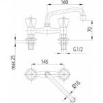 Armatura 301-350-00 STANDARD (рукоятка С)