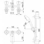 Armatura 325-481-00 STANDARD (рукоятка D)