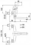 Armatura 540-810-00 JASPIS Змішувач одноважільний настінний для умивальника, L=150 мм