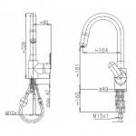 Armatura 583-320-00 CYRKON (ручка хром-сатин)