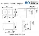 Blanco BLANCOTIPO 8 Compact 513459