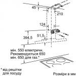 Bosch DWB068U51