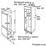 Bosch KIV 38X20