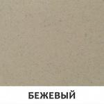Brenor COMO 20 00-бежевый