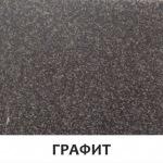 Brenor SOLANO 20 08- графит