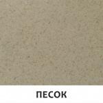 Brenor SOLANO 30 02- песочный