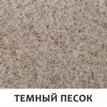 Brenor SOLANO 40 04-темный песок