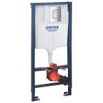 Grohe Rapid SL 3 в 1, квадратная кнопка 38772001