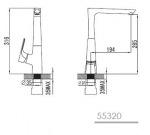 Imprese VALTICE  хром  55320