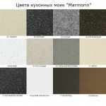 Marmorin 428100016 FADO