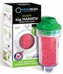 Nasha Voda Ecozon-100