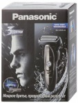 Panasonic ESST25KS820