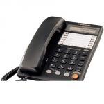 Panasonic KX-TS2365UAB