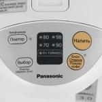Panasonic NC-EG3000WTS