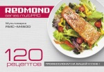 Redmond RMC-M4500 White