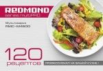 Redmond RMC-M4500 Black