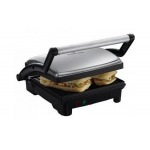 Russell hobbs 17888-56/RH Cook at Home 3in1 Paninil