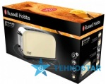 Russell hobbs 21395-56 Classic Cream Long Slot Toaster