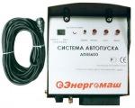 Sturm АП-85600