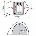 Tramp TRT-014.04 Палатка Colibri Plus